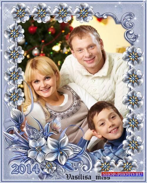 Новогодняя рамка на 2014 год - Зимние цветы
