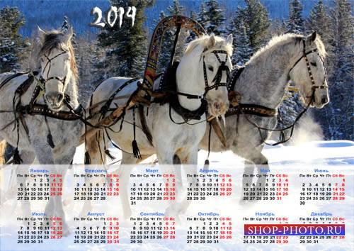 Календарь - Три вороных лошади на снегу
