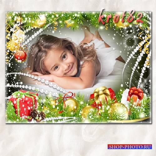 Новогодняя рамка для фотошопа - В окружении золотых шаров и подарков