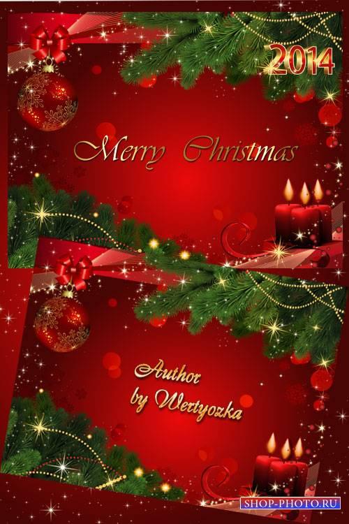 Рождественский psd исходник - Звезды на елке ярко сияют