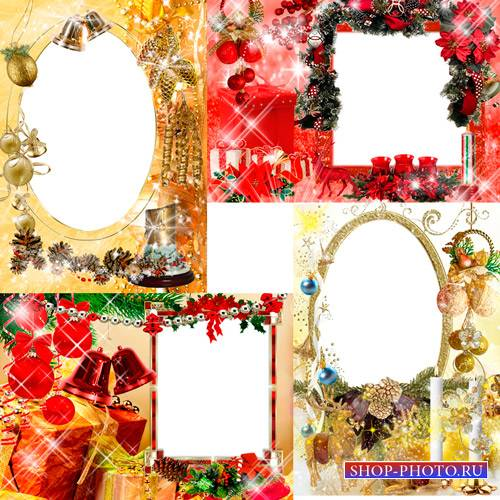 Рамочки для фото - Новогоднее настроение