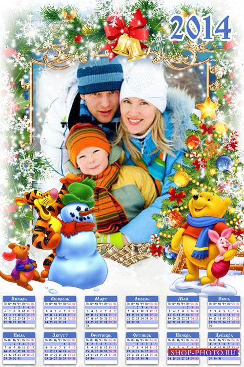 Календарь на 2014 год с вырезом для фото - Винни Пух