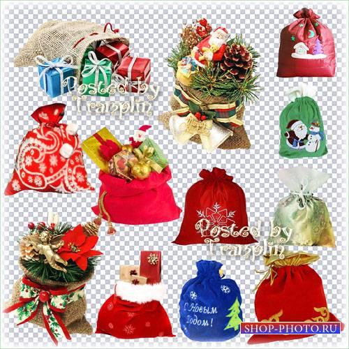 Новогодние мешки с подарками на прозрачном фоне