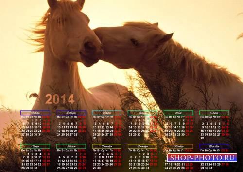 Календарь 2014 - 2 влюбленных лошадки на рассвете