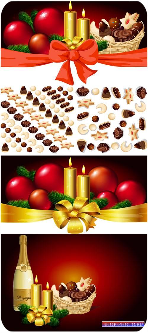 Рождественские угощения, шоколад, шампанское, печенье