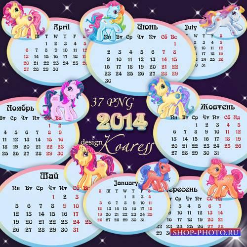 Календарная сетка на 2014 год - Веселые лошадки