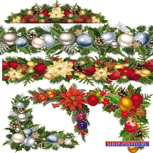 Клипарт - Уголки и бордюры новогодние
