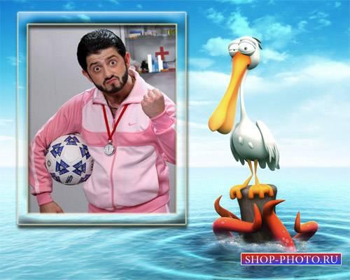 Рамка для фотошопа - Мультяшный пеликан