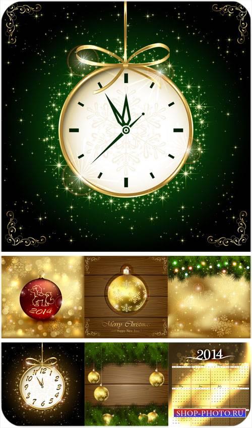 Рождественский вектор, куранты, золотые фоны с елкой