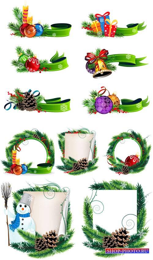 Новогодние рамки, композиции с елкой и шарами в векторе