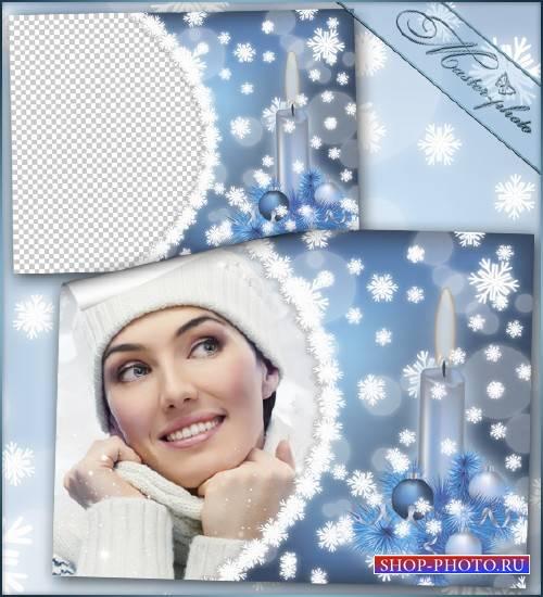 Рамка для photoshop зимняя - Вечер морозный