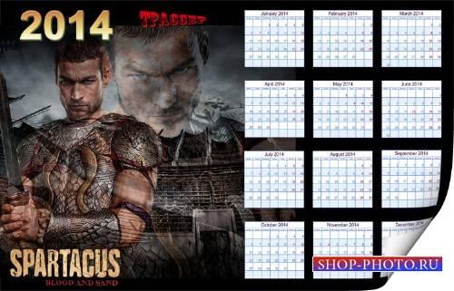Календарь  2014 год - Спартак, песок и кровь