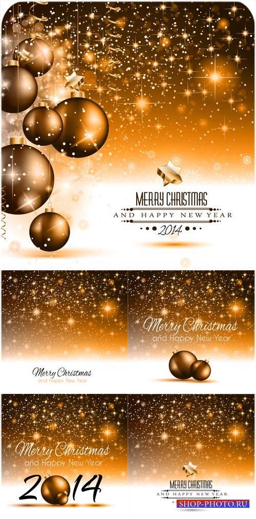 Золотые новогодние шары, сверкающие звезды - вектор