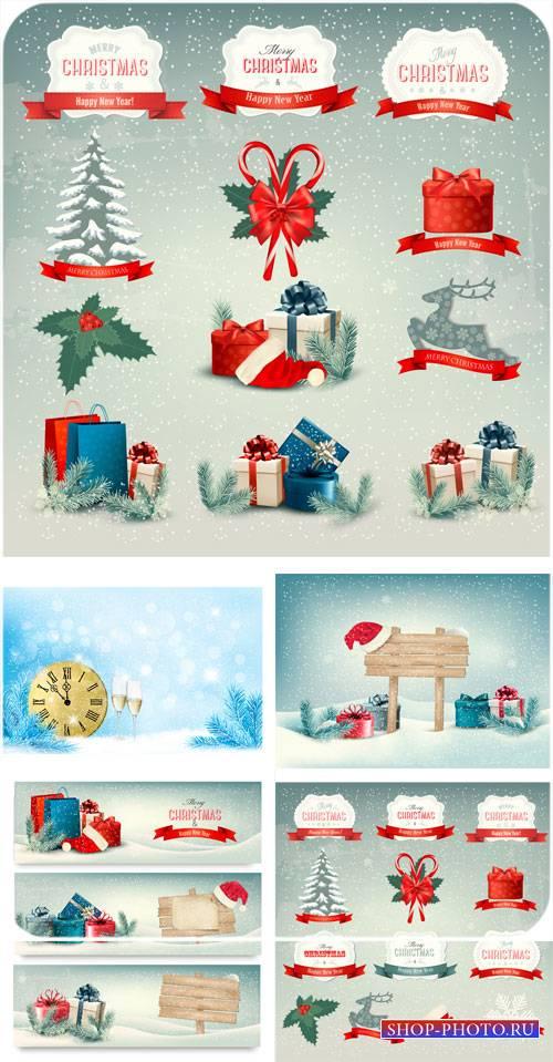 Рождественский вектор, подарки, елка, этикетки