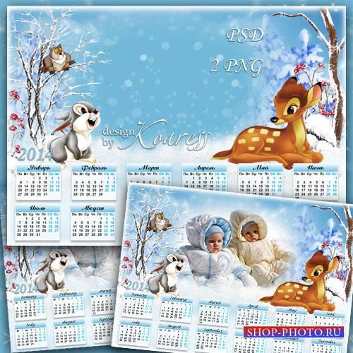 Детский календарь с фоторамкой на 2014 год - Олененок Бемби и его друзья