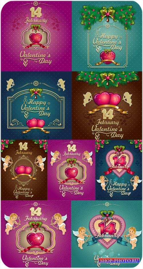 День святого Валентина, ангелочки с сердечками - вектор