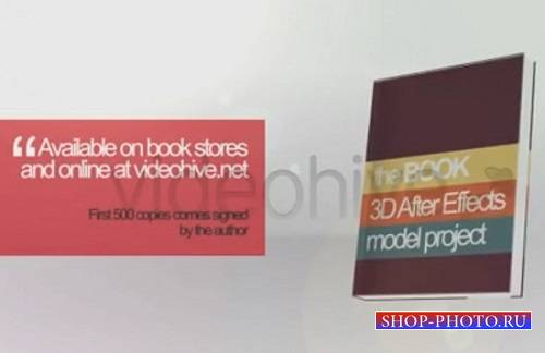 Проекты - 3D Book Mock-up and 5 Color With Glassy Lower Third