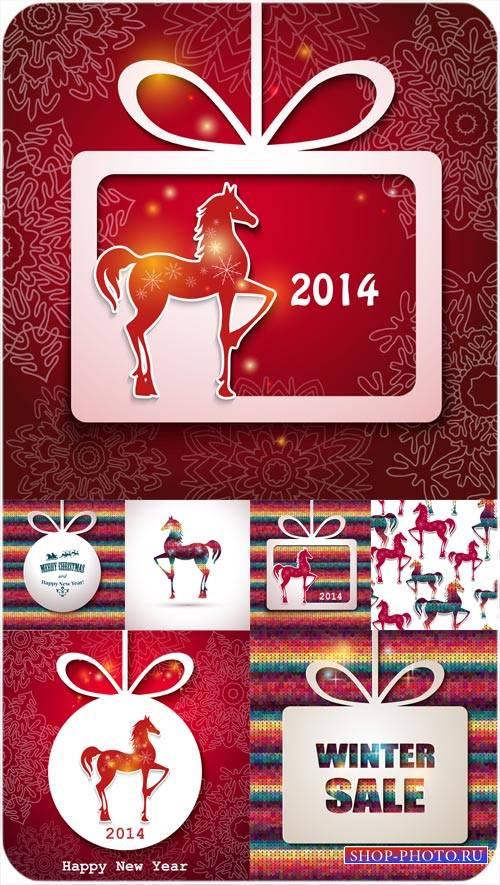 Рождественский вектор, фоны с лошадками