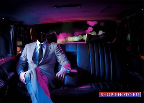 Шаблон для фото - Поездка вечерняя в машине бизнес класса