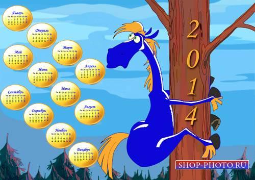 Календарь 2014 - Прикольная лошадь