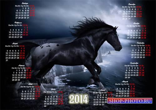Календарь 2014 - Черная лошадь бежит у пропасти скалы