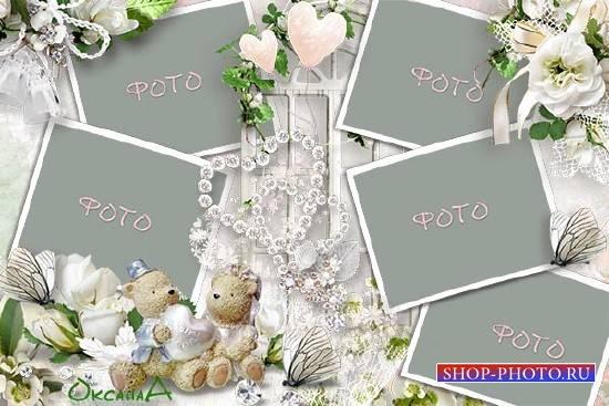 Свадебная фоторамка - Счастье есть