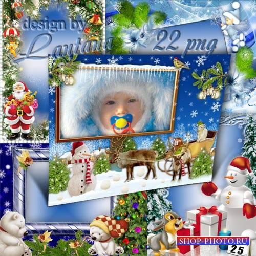 Зимние рамочки для детей - Новогодний калейдоскоп
