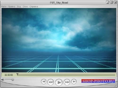 Для оформления видео футаж - Дорога небесная
