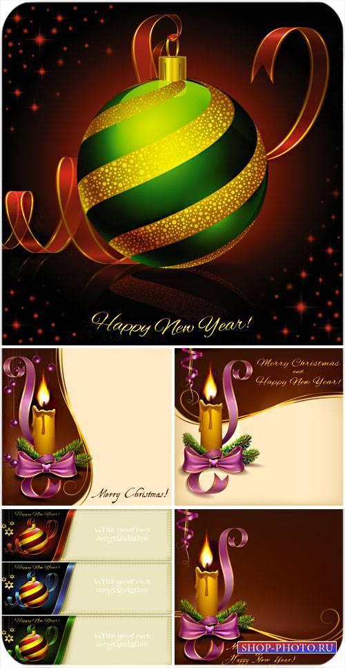Новогодние шары и свечи - вектор