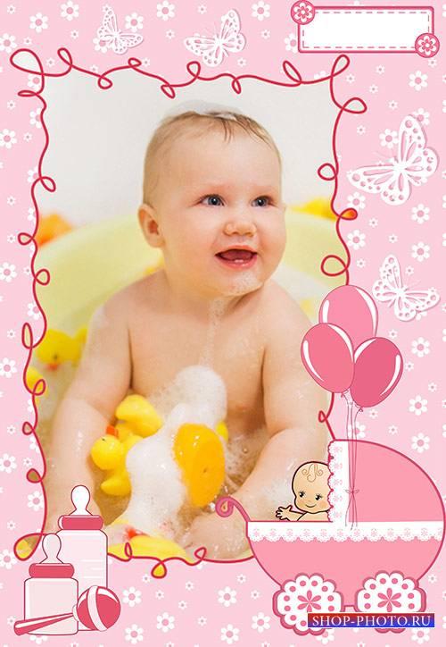 Детская фото рамка наш малыш с прогулочной коляской и с шариками