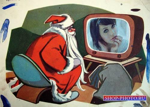 Рамка для фото - Дедушка Мороз у телевизора