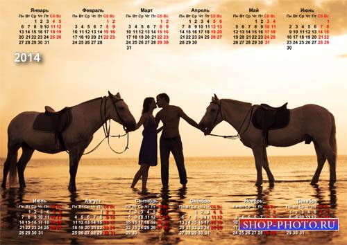 Календарь на 2014 год - Влюбленная пара на закате у моря с лошадьми