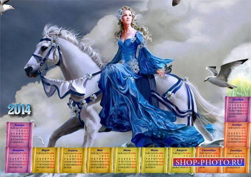 Настенный календарь - Девушка сидя на шикарной лошади
