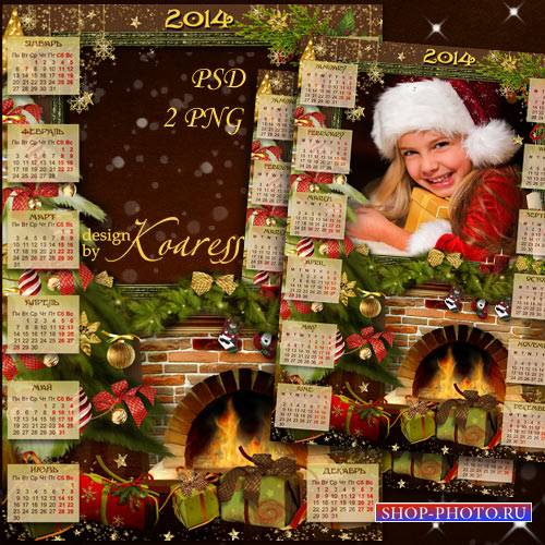 Календарь-фоторамка на 2014 год - Вечер у камина
