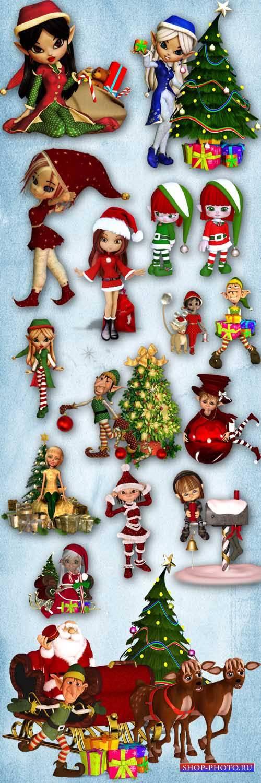 Рождественский сказочный 3D скрап-комплект - Рождественские эльфы