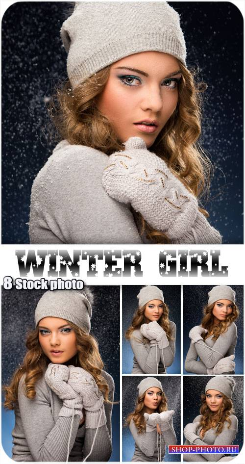 Красивая девушка и зима - сток фото