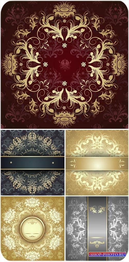 Векторные фоны, винтаж, золотые орнаменты