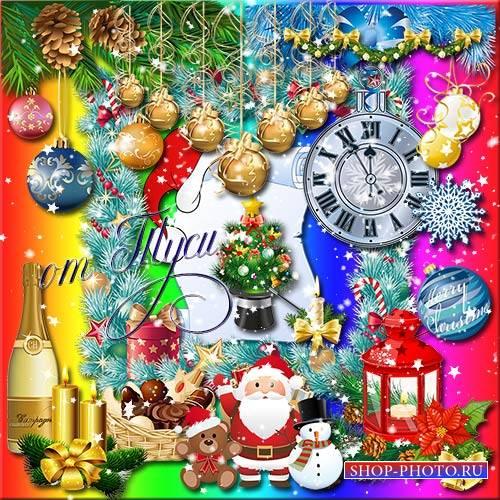 Новогодний клипарт – Новогодний хоровод