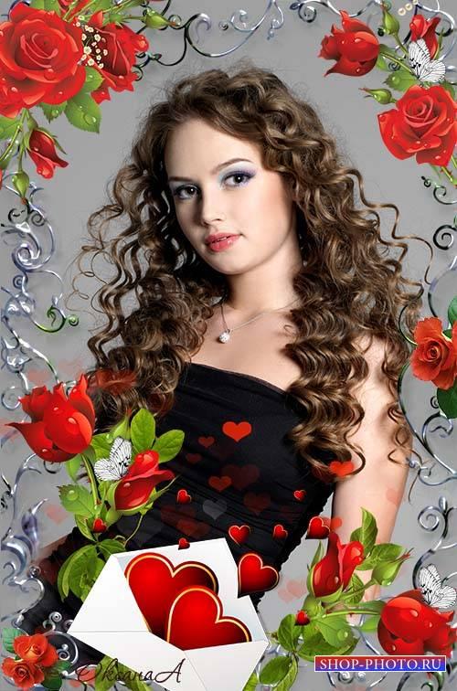 Романтическая рамка - Любовное письмо