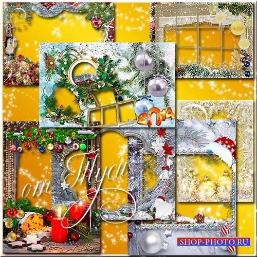 Набор новогодних рамок - Праздник начинается - пусть все мечты сбываются
