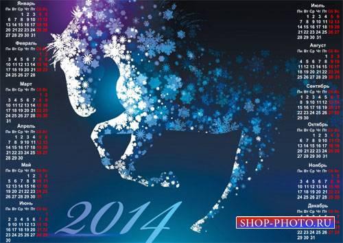 Календарь на 2014 год - Лошадь из снега