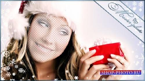 Шаблон для photoshop psd - Коробочка желаний