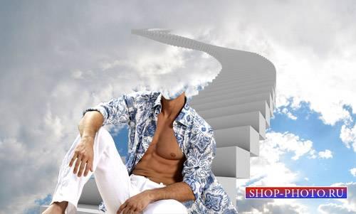 Шаблон для фотошопа - Сидя на небесной лестнице