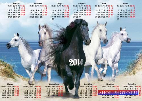 Календарь на 2014 год - 5 мчащихся лошадей