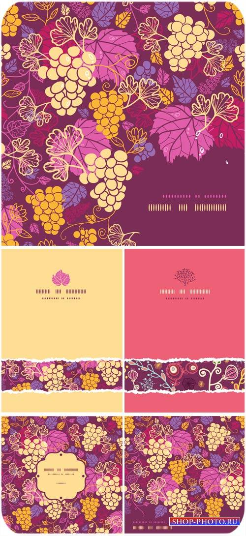 Векторные фоны с виноградом
