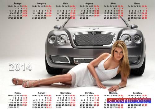 Календарь - Блондинка возле авто