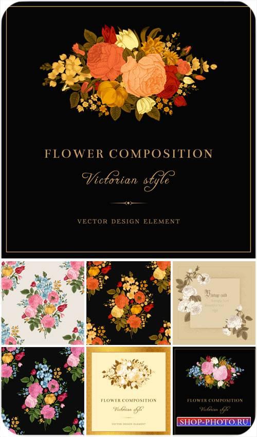 Векторные фоны с цветами, викторианский стиль