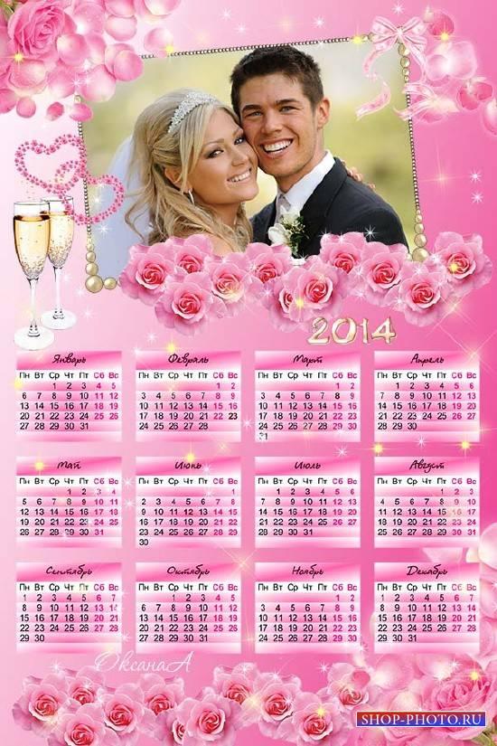 Свадебный календарь на 2014 год – Волшебная роза любви