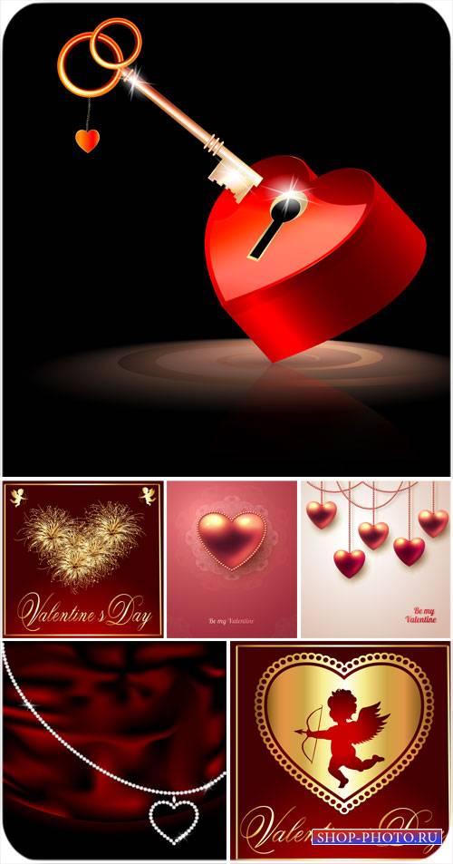 Сердце с золотым ключиком, день Валентина в векторе