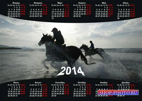Календарь - Два наездника на закате